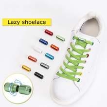 Шнурки эластичные без завязывания 1 пара для кроссовок 17 цветов