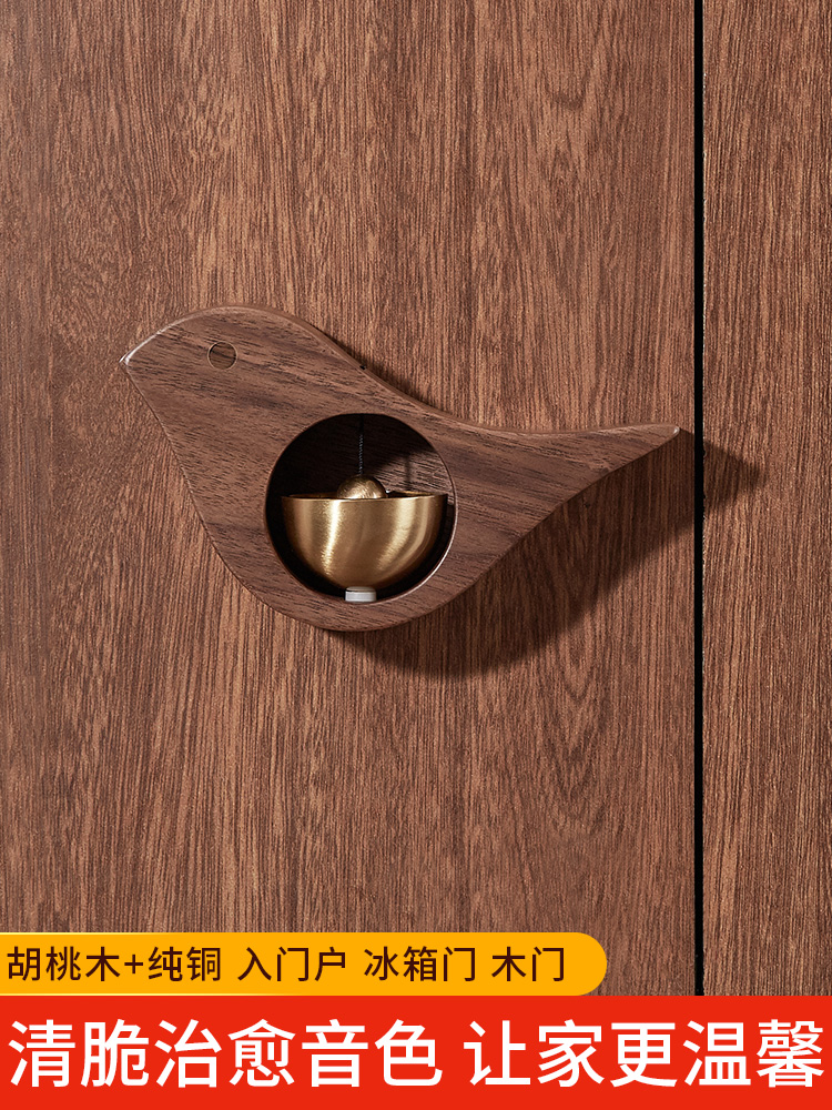 Door Type Wind Chimes Door Reminder Copper Bell Refridgerator Magnets Ornaments Japanese Style Small Pendant Home Creative