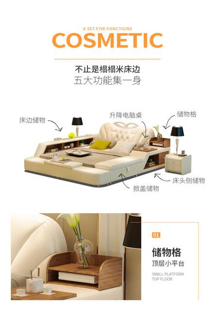 Smart bed frame camas bedroom genuine leather bed  кровать двуспальная lit beds سرير  muebles de dormitorio мебель cama de casal