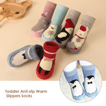 2020 Fashion Baby Socks With Rubber Soles Infant Sock Newborn Autumn Winter Children Floor Socks Shoes Anti Slip Soft Sole Sock(China)