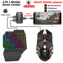 プラグアンドプレイpubgコントローラーゲームパッドモバイルキーボードマウスコンバータ有線接続アダプタandroid用pubg携帯