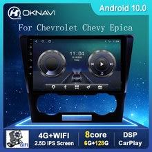 Автомагнитола на android 100 мультимедийный видеоплеер для chevrolet