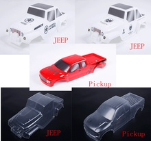 Car Shell Body for 1/8 HPI Racing Savage XL FLUX Torland MONSTER BRUSHLESS Rc Car Jeep / Pickup Truck