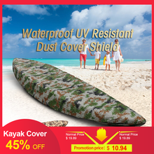 Professional Universal Kayak Cover Canoe Waterproof Kayak Boat Canoe Storage Transport Dust Cover Inflatable Boat Cover Shield бейсболка canoe canoe ca003cmrty26