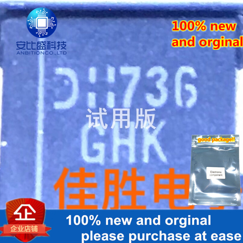 30pcs 100% New And Orginal SMCJ130A 130vUnidirectional TVS Protection Tube DO214AB Silk Screen GHK In Stock