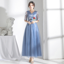A-Line Tulle Embroidery Long Bridesmaid Dress Elegant Guest