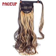 Pageup 24''Long Straight Ponytail Clip In Synthetic Hair Extensions Wrap