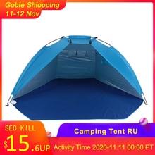 TOMSHOO חיצוני חוף אוהל שמש מקלט 2 אדם חסון 170T פוליאסטר שמשיה אוהל לדיג קמפינג טיולי פיקניק פרק