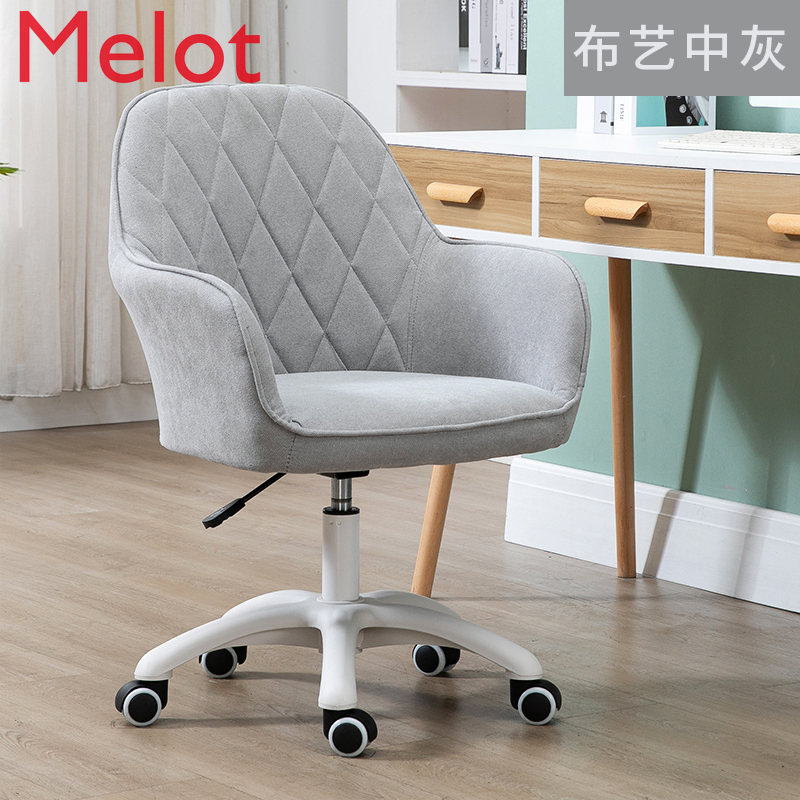 Household Lifting Rotary Student Dormitory Small Space Computer Chair  Study Sofa Chair Study Net Red Chair Writing Chair