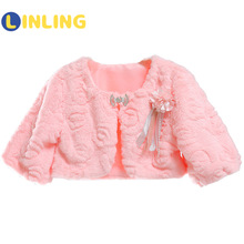 Jacket Coat Outwear Cape Girls Autumn Winter Woolen LINLING P608 Dress Short Aristocratic-Style