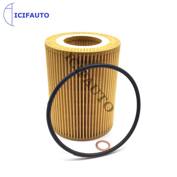 Engine Oil Filter For BMW E36 E39 E46 E53 E60 E83 320i 325i 330Ci 328i 528i 11427512301 11421427908 11427512300 11421740534 image
