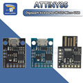Плата микро-разработки intiny Blue Black TINY85 Digispark Kickstarter, модуль ATTINY85 для Arduino IIC I2C USB ATTINY45