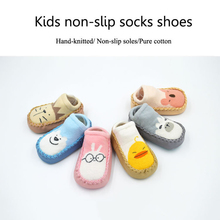 Newborn Baby First Walkers Cute Animal Pattern knitting Autumn Winter Walkers Non-slip Infants Shoes Walk Learning Leather Shoes cheap Sunny ju Cotton Fabric Patch All seasons Elastic band Animal Prints Unisex Fits true to size take your normal size Support