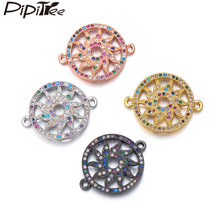 Pipitree Beautiful Multicolor CZ Zircon Paved Hollow Sun Charm DIY Bracelet Connectors Round Charms for Jewelry Making Findings(China)