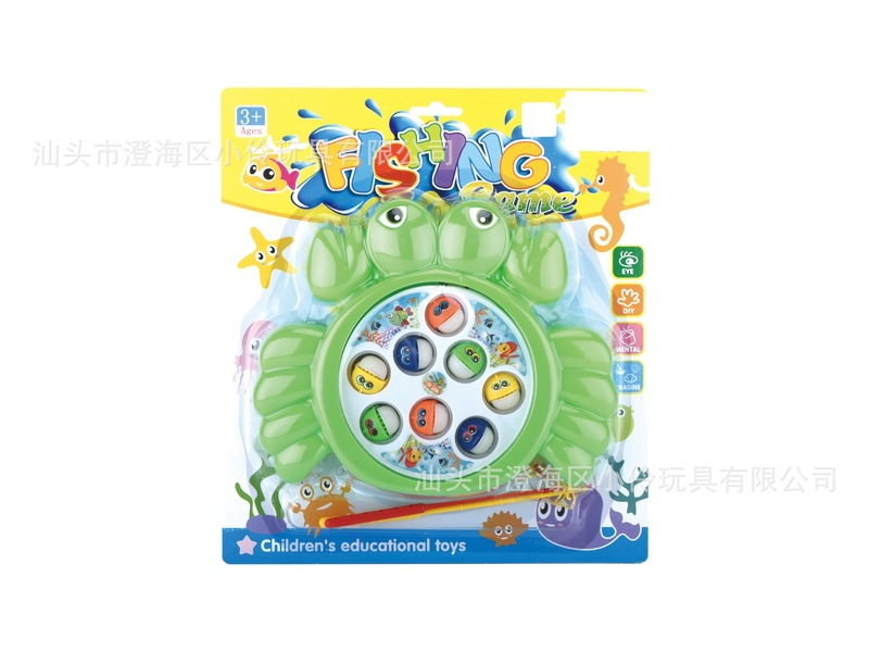 Hot Selling Children Play With Water Electric Fishing Toys Sound And Light Parent And Child Interactive Early Childhood Educatio