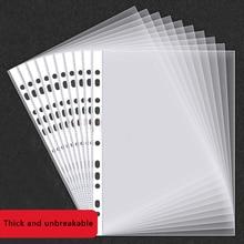 100 шт А4 пластиковые перфорированные карманы для папок, тонкие 11 отверстий, вкладыши для документов, листы, протекторы А4, прозрачная сумка для папок