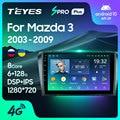 TEYES SPRO Plus Штатная магнитола For Мазда 3 1 For Mazda 3 I For Mazda3 BK 2003 - 2009 Android 10 до 8-ЯДЕР до 6 + 128ГБ 16*2EQ + DSP 2DIN автомагнитола 2 DIN DVD GPS мультимедиа автомобиля ...