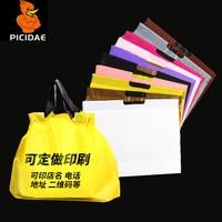 Free 1 Pack Gift Clothing Cosmetic Printing Pattern LOGO Plastic Hand Bag tote Bundle Pocket Drawstring box Store Shopping doll