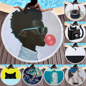 Swimming Pool Party Beach Towel Cool Boy Super Absorbent Microfiber Large Size Towel Round Blanket with Tassel - Category 🛒 All Category