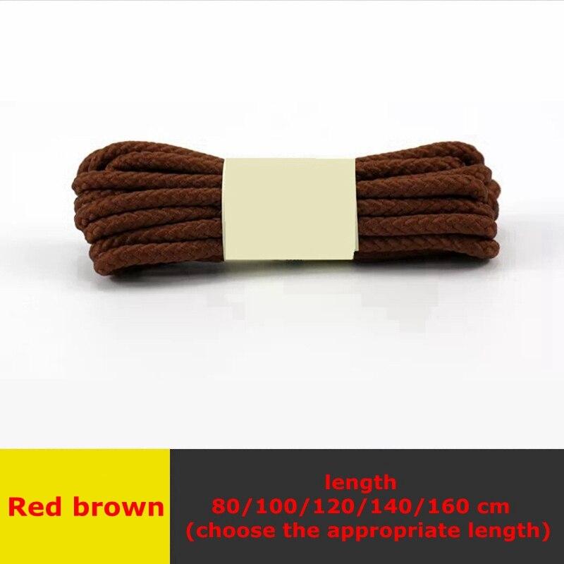 1 пара классические круглые шнурки Уличная обувь для прогулок на шнурках с белой высокой плотностью ткацкие кроссовки для отдыха шнурки унисекс - Цвет: Red brown