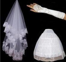 2019 Nieuwe Bruid Bruiloft Accessoires Witte Kanten Handschoenen 3 Ringen Witte Petticoat En 1.5 M Lace Edge Witte Sluier Hoge End Drie Sets