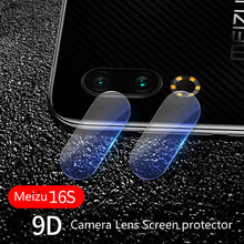 2pcs 9D Full protective-Film camera lens for meizu MX5 MX6 E3 screen protector Pro6 Pro7 meizuX8 16 16plus Glass
