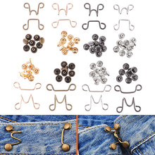 27/32mm prego-livre cintura fivela de fecho de cintura artefato ajustável botão de pressão removível destacável roupas pant ferramenta de costura
