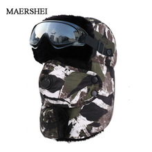 MAERSHEI Camouflage Hat Men Cycling Bomber Hat with Glasses Windproof Mask Skiing Hat Snowboard Riding Motorcycle