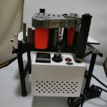 Двусторонняя склейка портативная кромкооблицовочная машина деревообрабатывающий Кромкооблицовочный станок 220 V/110 V