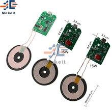 Dc5v 9v 12v 5w 10w 15w tipo-c micro-usb carga rápida sem fio carregador transmissor pcba placa de circuito bobina receptor carregador módulo