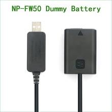 NP FW50 AC PW20 Dummy Battery&DC Power Bank USB Cable for Sony A6300 A6500 A5000 A5100 A7SII NEX 6 5R 5T 5N 3N C3 C5 F3 краска матрикс 3n