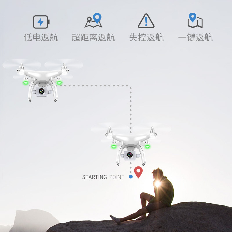 XK X1 Remote-controlled Unmanned Vehicle G Ps Aerial Photography Quadcopter Model Brushless Motor 5G WiFi High-definition Camera