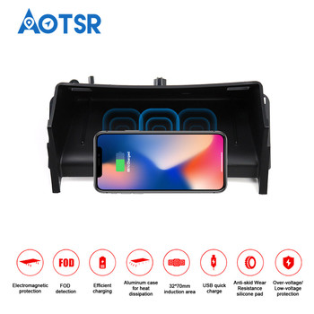 Aotsr Car Wireless Charger For Mercedes-Benz GLE/GLS/GL/ML 2014-2019 Intelligent Infrared Fast Wirless Charging for Samsung qi