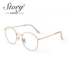 Story retro round blue light blocking glasses women 2020 brand designer computer