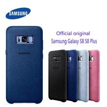 Samsung S8 Case oryginalna luksusowe zamszu skórzany Case pełna Protector odporne na wstrząsy Galaxy S8 S8 Plus pokrywa Samsung Galaxy S8 + przypadku