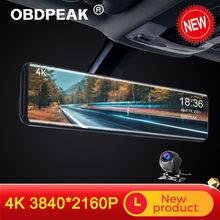OBDPEAK H6 12
