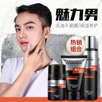 Face Care Sets Men Mineral Cleanser, Renew Toner, Emulsion, Makeup Refreshing Acne Treatment Oil Control Moisturizing Skin Care
