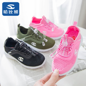 Ha Than The Bear 2019 Autumn Shoes Children Men And Women Hollow Out Men And Women Sneakers