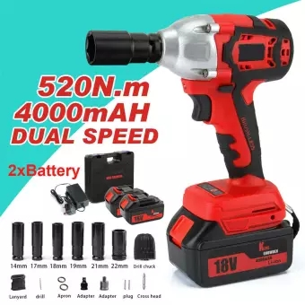 88VF 520N m Cordless Electric Impact Wrench Brushless Electric Wrench Power Tool Rechargeable Wrench With Battery Sockets