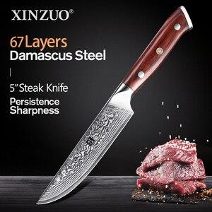 Image 1 - XINZUO 5 inç biftek bıçağı şam vg 10 çelik mutfak bıçakları gülağacı kolu yeni gelmesi yüksek kaliteli pişirme aracı maket bıçağı