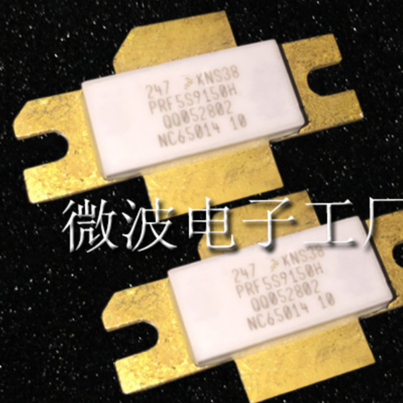 PRF5S9150H SMD RF tube High Frequency Power amplification module