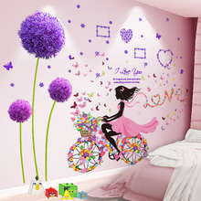 [shijuekongjian] Cartoon Fairy Girl Wall Stickers DIY Purple Dandelion Flowers Decals for Kids Room Baby Bedroom Decoration