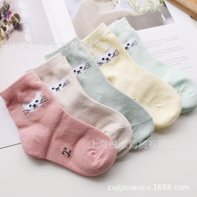 Cute Cat Short Socks Spring And Autumn New Products Children's Socks Girls Cotton Socks Silk Ribbon Jacquard CHILDREN'S Socks Bi