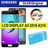 Oled/super amoled 4.7 lcd lcd lcd para samsung galaxy a3 2016 a310 a310f a3100 lcd display touch screen digitador assembléia peças de reparo