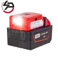 ミルウォーキーのため18 3.7vリチウムイオンバッテリーM18アダプタledライト作業灯懐中電灯トーチusb携帯電話充電器DC12V