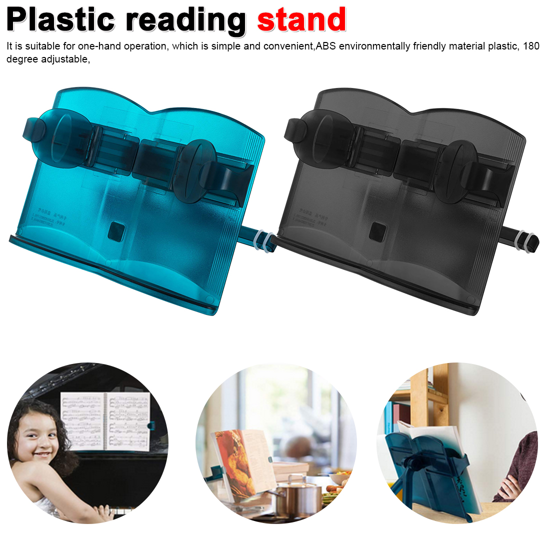 Multifunctional Plastic Book Stand Holder Reading Stand Adjustable Portable Children's Reading Stand Reading Office Supplies