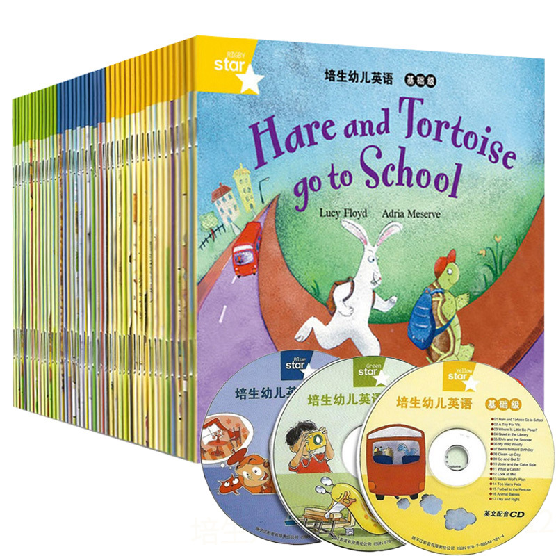 42 Pcs Early Educactioal English Reading Picture Books Baby Children Story Book With CD