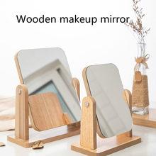 Spin Assembly Mirror Portable Makeup Screen Vanity Single Desk Cheap Gift Cosmetic Espelho Maquiagem Wooden Cosmetic Mirror