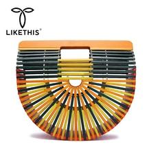 LIKETHIS 2019 Handbag Round Bags Women Summer Rattan Irregular Handmade Beach Fashion Circle High Quality Bohemia Unique Bamboo