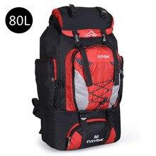 Мужской большой водонепроницаемый рюкзак 80L для альпинизма, Походов, Кемпинга, альпинизма, спорта, отдыха на природе, рюкзак, сумка